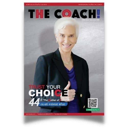 The Coach! – Inn Why Magazine
